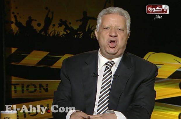 مرتضى منصور يكذب ابنه ويؤكد: صالح جمعه لا يساوي 5 جنيهات لو رفضنا