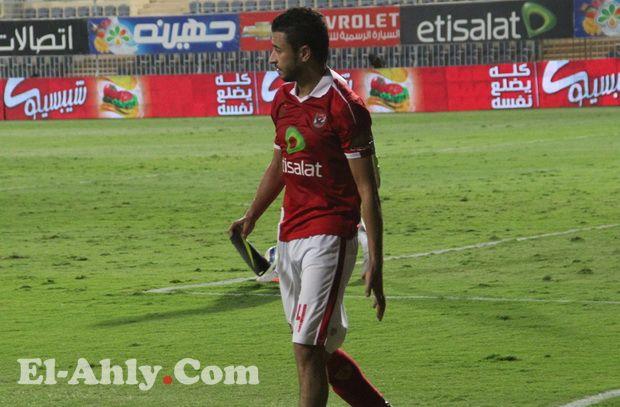 غياب باسم علي عن موقعة النجم للاصابة