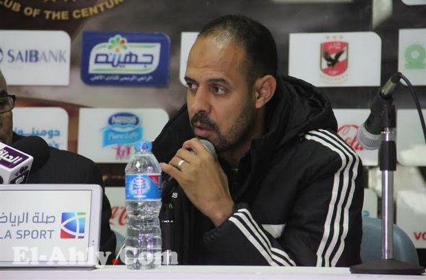 """عماد النحاس الغاضب: خسرنا بعد الهدف الثاني بسبب """"الساعة البايظة"""""""