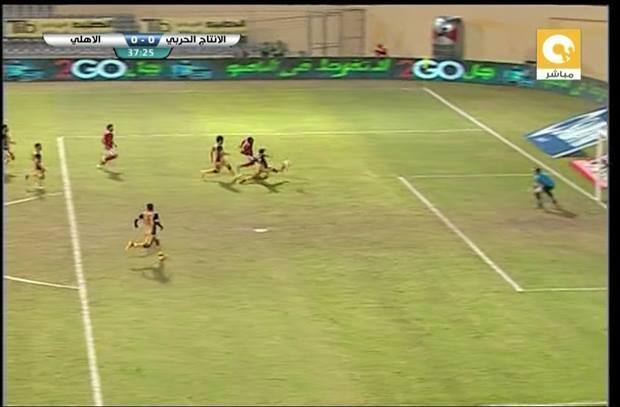 إيفونا يهدر أول فرصة للأهلي في مباراة الإنتاج