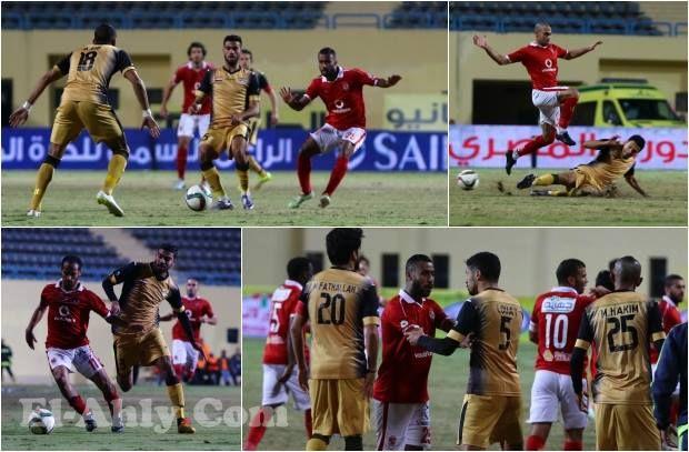 شاهد كيف حقق النادي الأهلي الفوز القاتل علي الانتاج الحربي