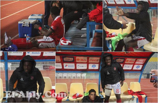 ماذا فعل ايفونا بعد خروجه من الملعب بعد إصابته؟