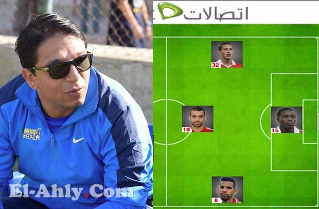 محمد فاروق يختار بديل ربيعه فى تشكيل الأهلى لمباراة بتروجيت