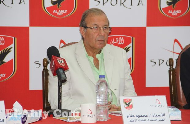 محمود علام يعاود الهجوم والسخرية من هيثم عرابي