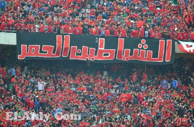 """التهديد بالانسحاب """"خاطئ"""" .. الأهلي لن يخرج من دوري الأبطال بسبب الجماهير"""