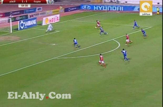 المهدي سليمان يمنع ايفونا من تسجيل الهدف الثاني للأهلي من انفراد بالمرمي