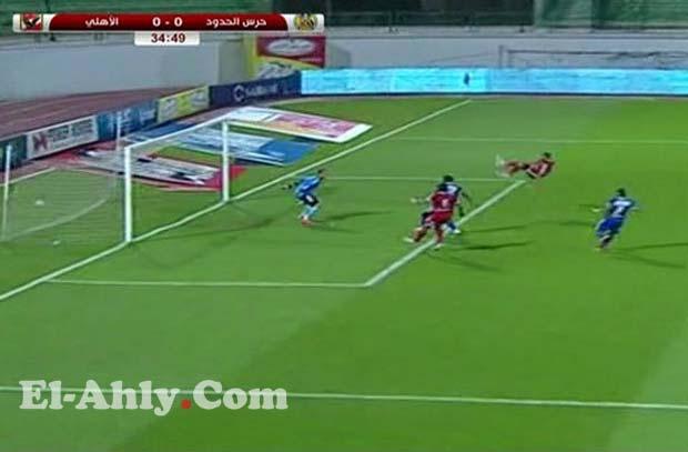 ايفونا يضيع اخطر فرص النادي الاهلي امام مرمي الحدود