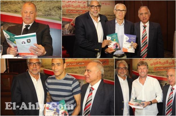 شاهد حفل توقيع كتاب أحمد ناجى بحضور هيكتور كوبر وابوريده الحضري