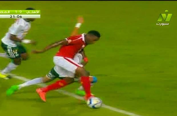 ايفونا يهدد مرمي المصري بأول فرصة خطيرة