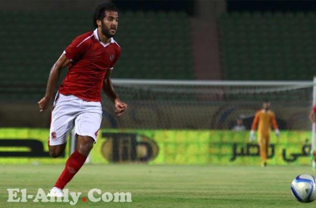 طبيب الأهلي يجيب .. هل يعاني مروان محسن من إصابة مزمنة ؟