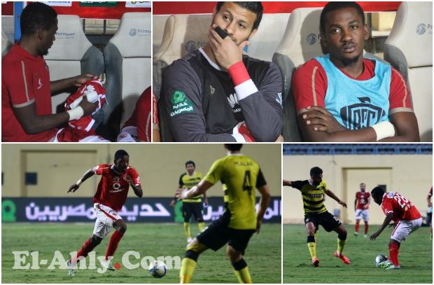 شاهد الظهور الأول لأجايي في مباراة رسمية مع الأهلي