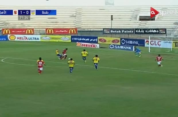 أجايي وزكريا يهدران هدف محقق للأهلي أمام طنطا