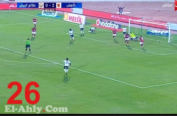 شاهد .. أجايي يحرز هدف الأهلي بعد 26 تمريرة