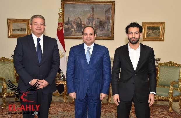 السيسي يستقبل محمد صلاح في قصر الرئاسة