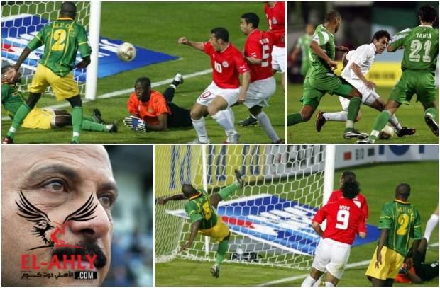 تاريخ مصر في أمم افريقيا: محسن صالح يفشل ونهاية مشوار حازم مع المنتخب في 2004