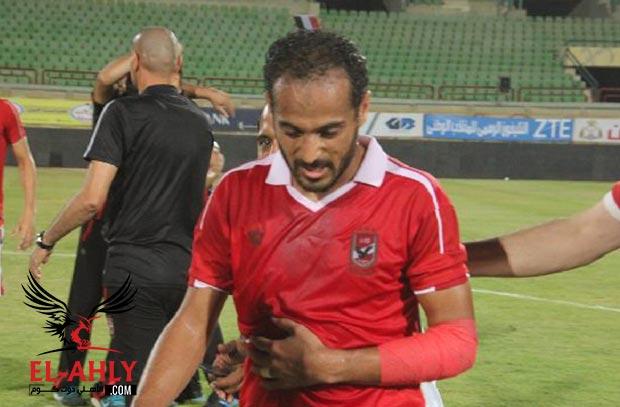وفاة جد وليد سليمان واللاعب يغيب عن المران
