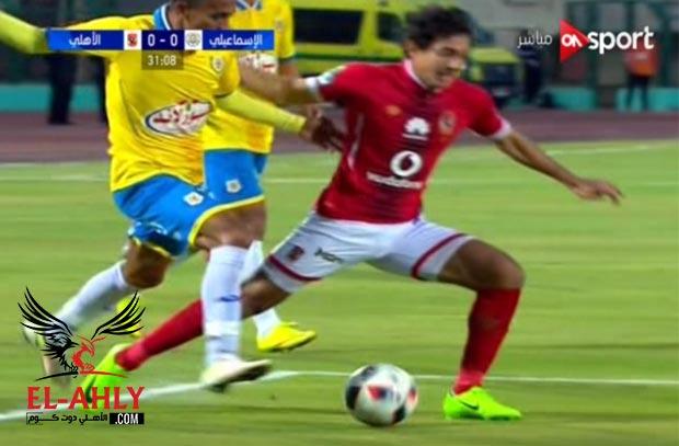 حكم المباراة يتغاضي عن ضربة جزاء صحيحة لمحمد هاني امام الاسماعيلي