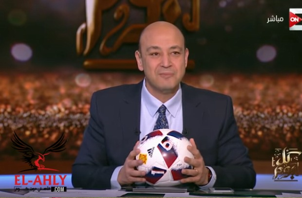 عمرو أديب: لعنة السوبر حلت على الزمالك احنا اسفين يا كابيتانو
