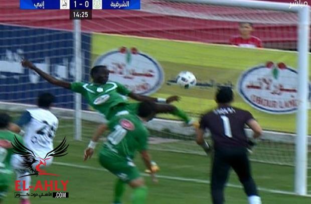 محمد حمدي زكي يحرز هدفه الثاني بقميص إنبي ويحتفل على طريقة رونالدو - الأهلي.كوم