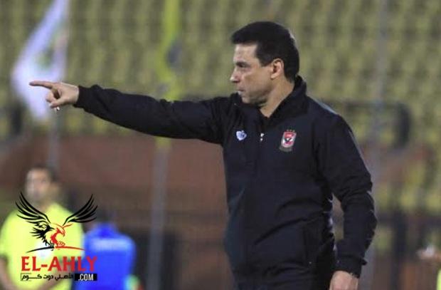 حسام البدري: أثق في قدرة اللاعبين على حسم التأهل ونعالج أخطاء الذهاب