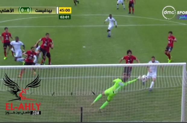 إكرامي يتألق وينقذ مرمى الأهلي من هدف محقق أمام بيدفيست