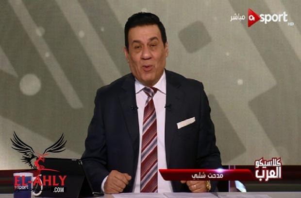 مدحت شلبي للزمالك ومرتضى: ياما خسرتوا الدوري لا تصدروا لجماهيركم ان خسارته بسبب ضربة جزاء