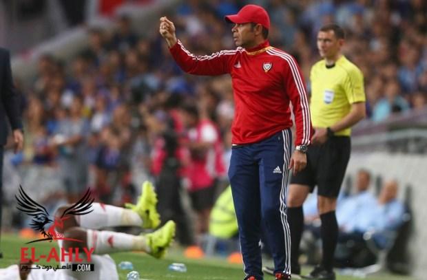 مهدي علي يستقيل من تدريب الإمارات بعد الخسارة من أستراليا