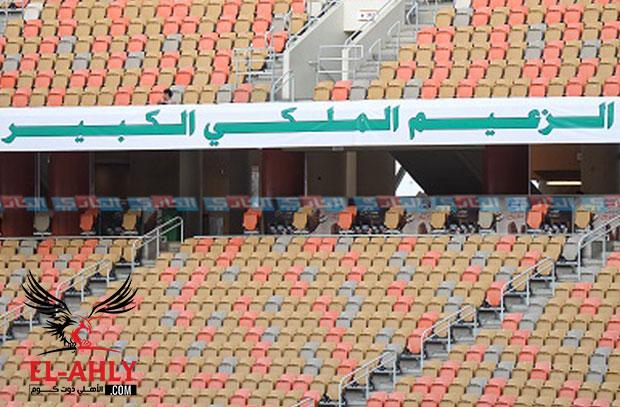"""لافتة """"الزعيم الملكي الكبير"""" تثير أزمة بين جمهور أهلي جدة والهلال"""