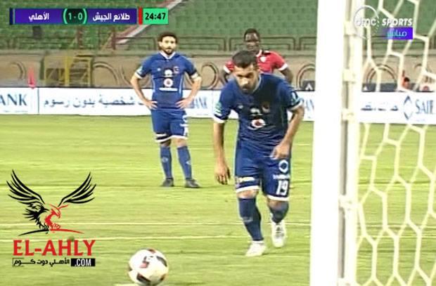 من ركلة جزاء .. عبد الله السعيد يسجل الهدف الأول في مرمى الجيش