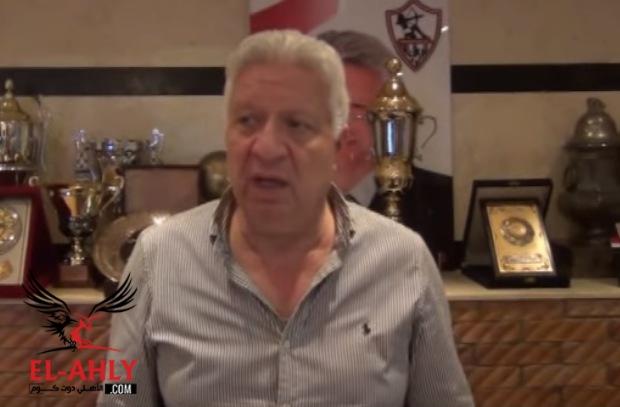 سليمان يتحدى مرتضى منصور: تخلى عن حصانة البرلمان