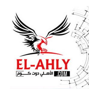 El Ahly Com الأهلي كوم
